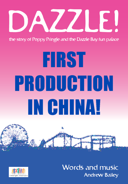 First production of Dazzle in China graphics